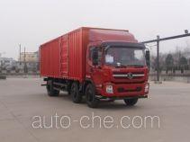 Shacman SX5255XXYGP4 фургон (автофургон)