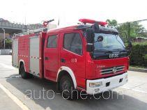川消牌SXF5100GXFPM35DC型泡沫消防车