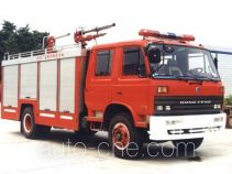 Chuanxiao SXF5140TXFGP40P foam powder combined fire engine