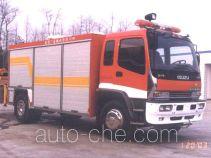 川消牌SXF5140TXFHX25型化学洗消消防车