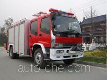 Chuanxiao SXF5140TXFHX25W chemical decontamination fire engine