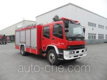 Chemical decontamination fire engine