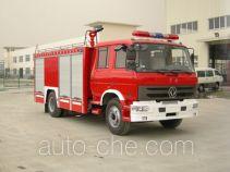 川消牌SXF5150GXFPM50EQ型泡沫消防车