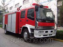 川消牌SXF5150GXFPM55P型泡沫消防车