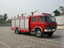 川消牌SXF5150TXFGF35EQ型干粉消防车