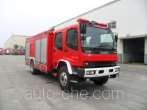 Chuanxiao SXF5160GXFAP50/QL1 class A foam fire engine