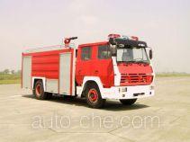 川消牌SXF5160GXFPM50ZP型泡沫消防车