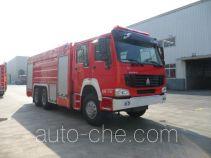 Chuanxiao SXF5270GXFPM120/HW пожарный автомобиль пенного тушения