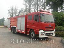 川消牌SXF5280GXFPM120UD型泡沫消防车