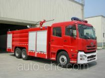 Chuanxiao SXF5280TXFGL110UD dry water combined fire engine