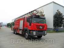 Chuanxiao SXF5310JXFJP32 high lift pump fire engine
