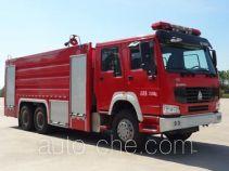Chuanxiao SXF5320GXFSG160/HW1 fire tank truck