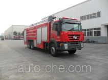 Chuanxiao SXF5320JXFJP18 high lift pump fire engine