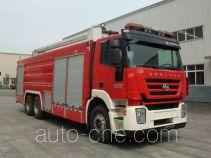 Chuanxiao SXF5320JXFJP18HY high lift pump fire engine