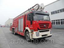 Chuanxiao SXF5320JXFJP32/HY high lift pump fire engine