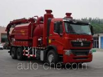 Huifeng Antuo SXH5250GQWD2 sewer flusher and suction truck