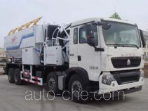 Huifeng Antuo SXH5312THZS2 ammonuim nitrate and fuel oil (ANFO) on-site mixing heavy truck