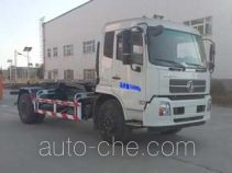 Zhuoli - Kelaonai SXL5160ZXX detachable body garbage truck