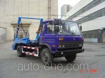 Yuanwei SXQ5100ZBS skip loader truck