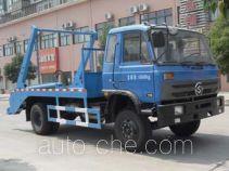 Yuanwei SXQ5160ZBS skip loader truck