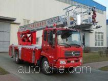金猴牌SXT5120JXFYT20型云梯消防车