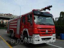 金猴牌SXT5291GXFSG130型水罐消防车