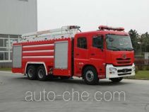 Jinhou SXT5310JXFJP16 high lift pump fire engine