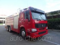 Jinhou SXT5310JXFJP18 high lift pump fire engine