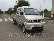 Jinbei SY1037AASX9LF light truck