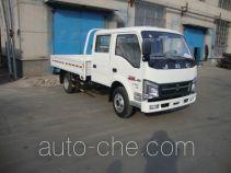 Jinbei SY1044SLMS cargo truck
