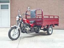 Shuangying SY150ZH-20C cargo moto three-wheeler