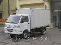 Jinbei SY1610X1N low-speed cargo van truck