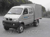 Jinbei SY2310CWX1N low-speed cargo van truck