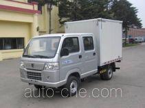 Jinbei SY2310WX6N low-speed cargo van truck