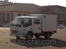 Jinbei SY2810WX10N low-speed cargo van truck