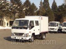 Jinbei SY2810WX12N low-speed cargo van truck