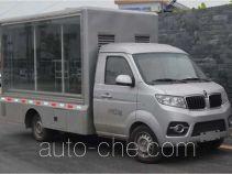 Jinbei SY5020XXC-YC5AP агитмобиль