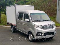Jinbei SY5020XXY-LC6AA box van truck