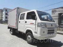 Jinbei SY5030XXYSAK-EV2 электрический автофургон