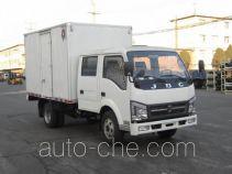 Jinbei SY5035XXYSZA-W2 box van truck