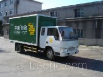 Jinbei SY5044XYZB4-V postal vehicle