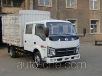 Jinbei SY5044CCYS1-AV stake truck