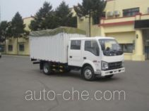 Jinbei SY5044CPYS1-AV soft top box van truck