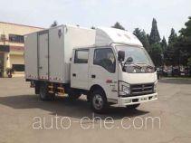 Jinbei SY5044XGCSQ-AV engineering works vehicle