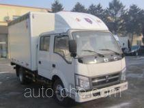 Jinbei SY5044XSHSQ1-LN mobile shop
