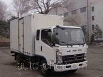 Jinbei SY5044XXYB-Z9 box van truck