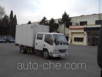 Jinbei SY5044XXYS-ZA box van truck