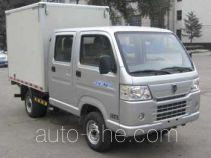 Jinbei SY5044XXYSZ8-Z7 box van truck