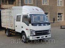 Jinbei SY5045CCYS-ZC stake truck