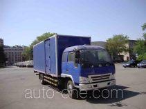 Jinbei SY5104XXYBARQ-RE box van truck